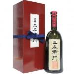 黒龍 二左衛門 (にざえもん) 斗瓶囲い 純米大吟醸